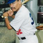 1963 Los Angeles Dodgers, No. 32 Sandy Koufax